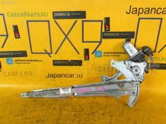 Стеклоподъемный механизм TOYOTA PASSO KGC10 Фото 1