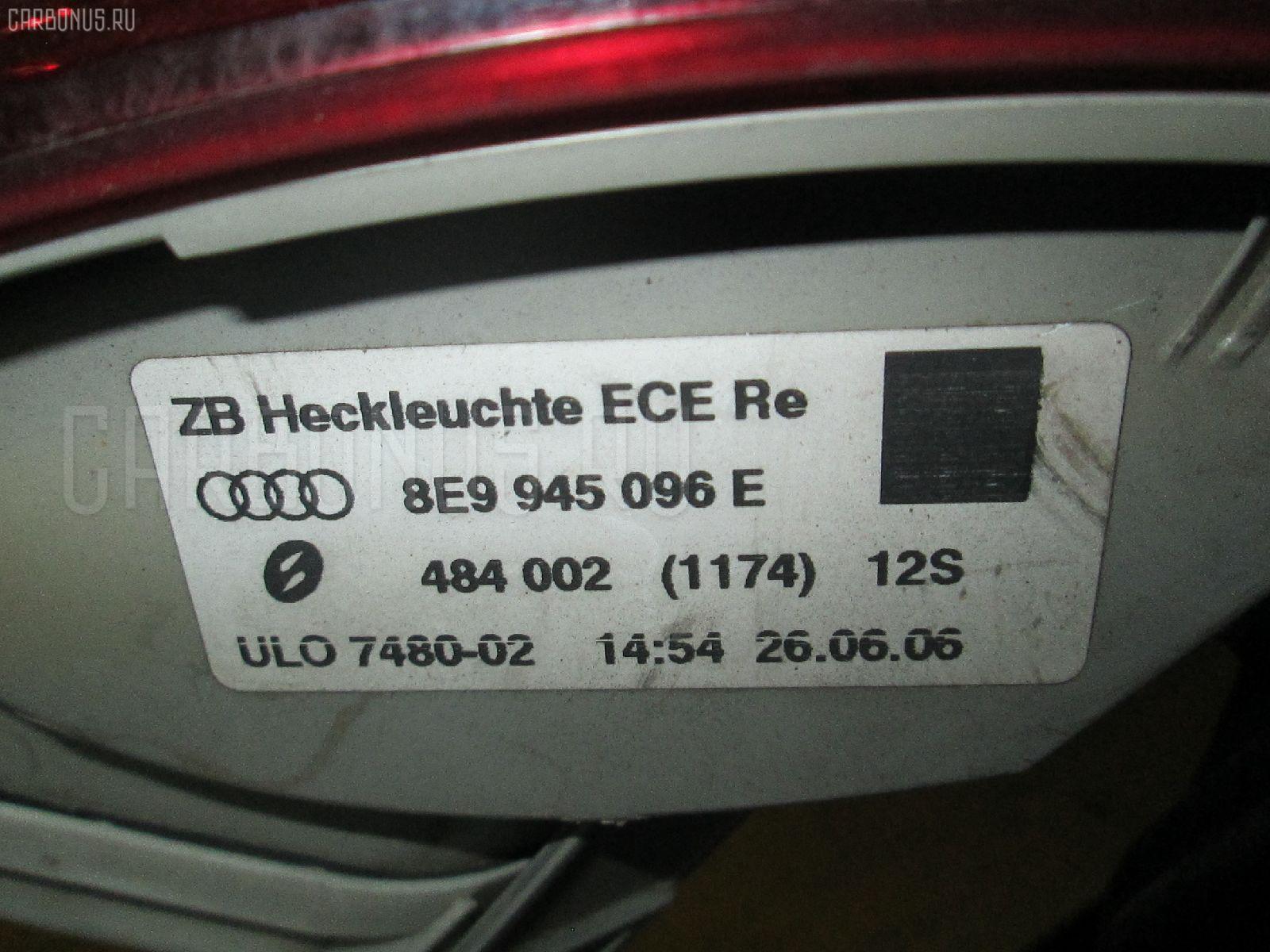 Стоп Audi A4 avant 8EALT Фото 1