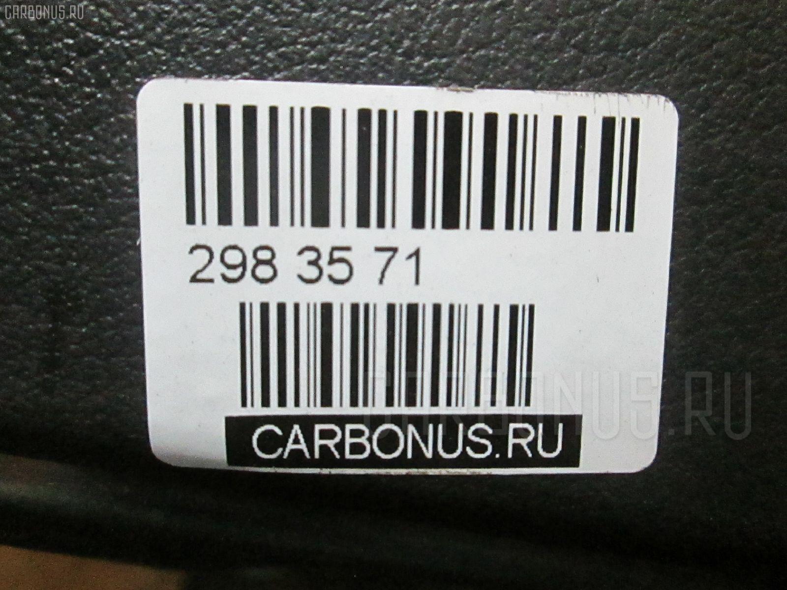Обшивка багажника AUDI A4 AVANT 8EALT Фото 3