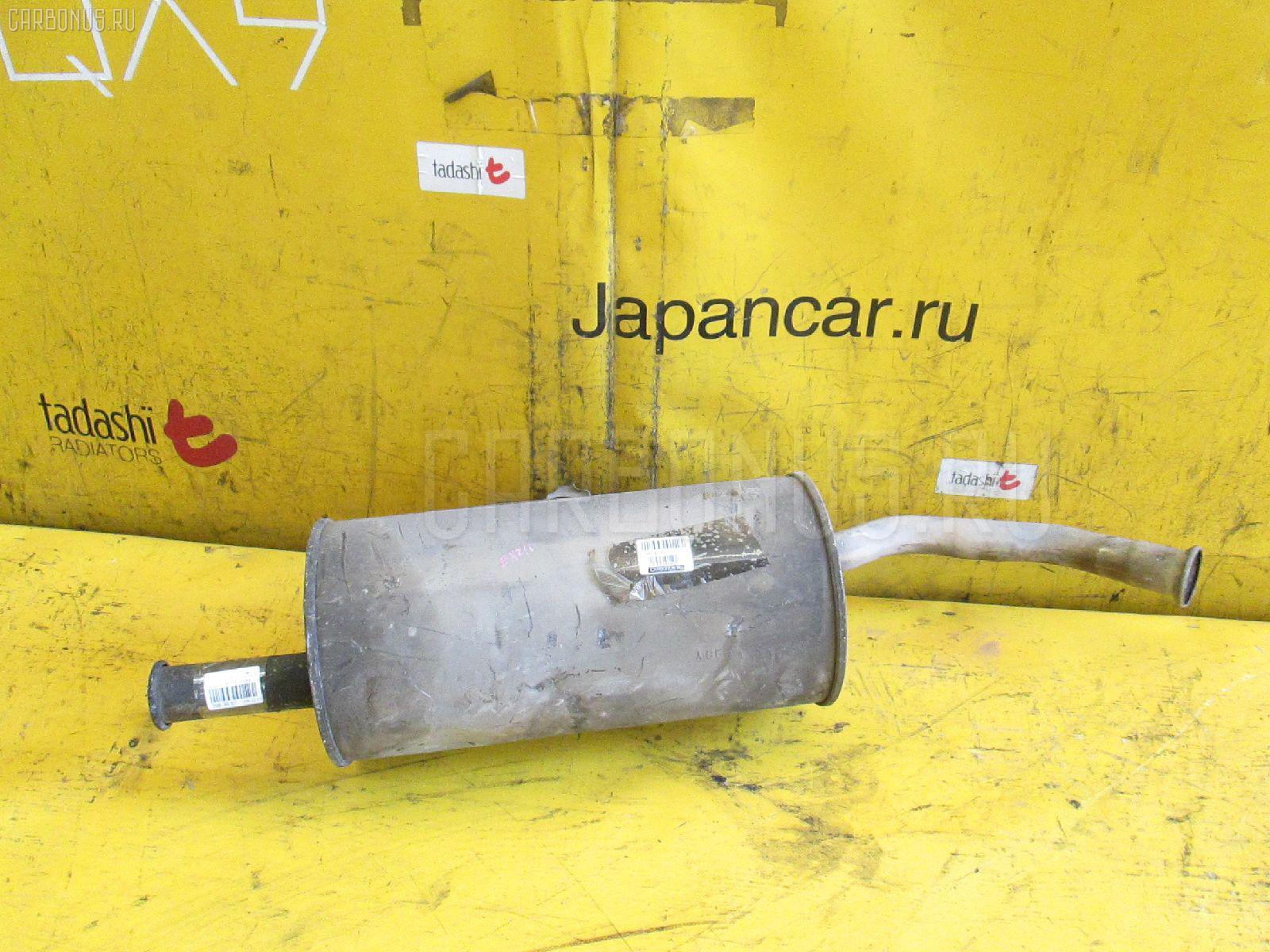 Глушитель TOYOTA RAUM EXZ10 5E-FE. Фото 4