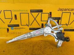 Стеклоподъемный механизм TOYOTA COROLLA SPACIO NZE121N Фото 1