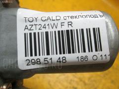 Стеклоподъемный механизм Toyota Caldina AZT241W Фото 2