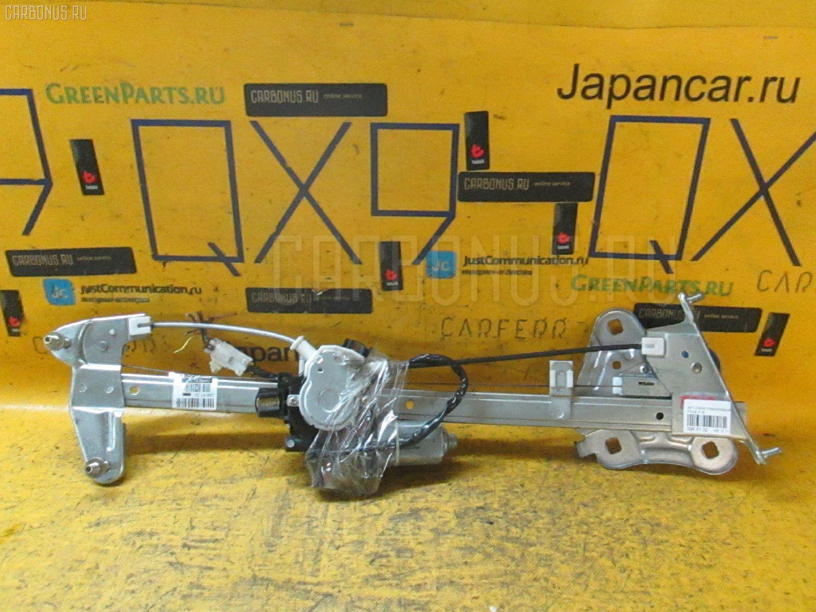 Стеклоподъемный механизм MITSUBISHI DIAMANTE F31A. Фото 3