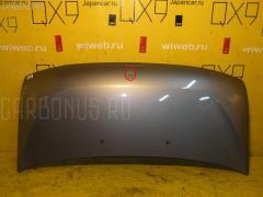 Капот Mazda Bongo friendee SGEW Фото 1