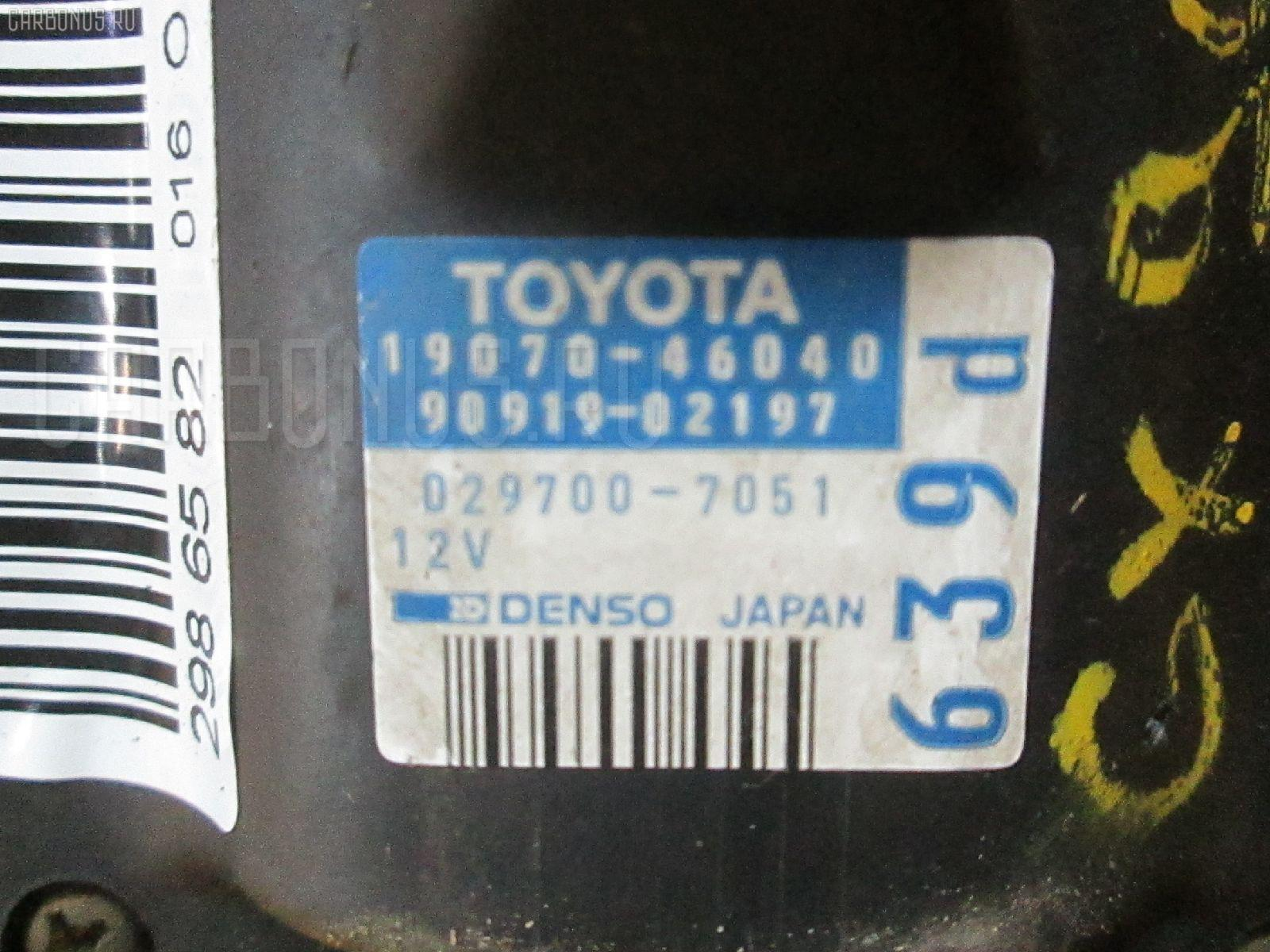 Катушка зажигания TOYOTA VISTA SV43 3S-FE. Фото 9