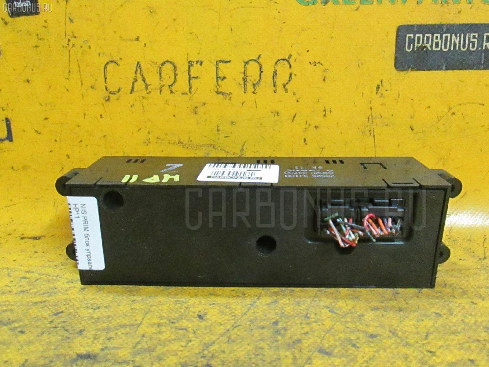 Блок управления климатконтроля NISSAN PRIMERA HP11 Фото 1