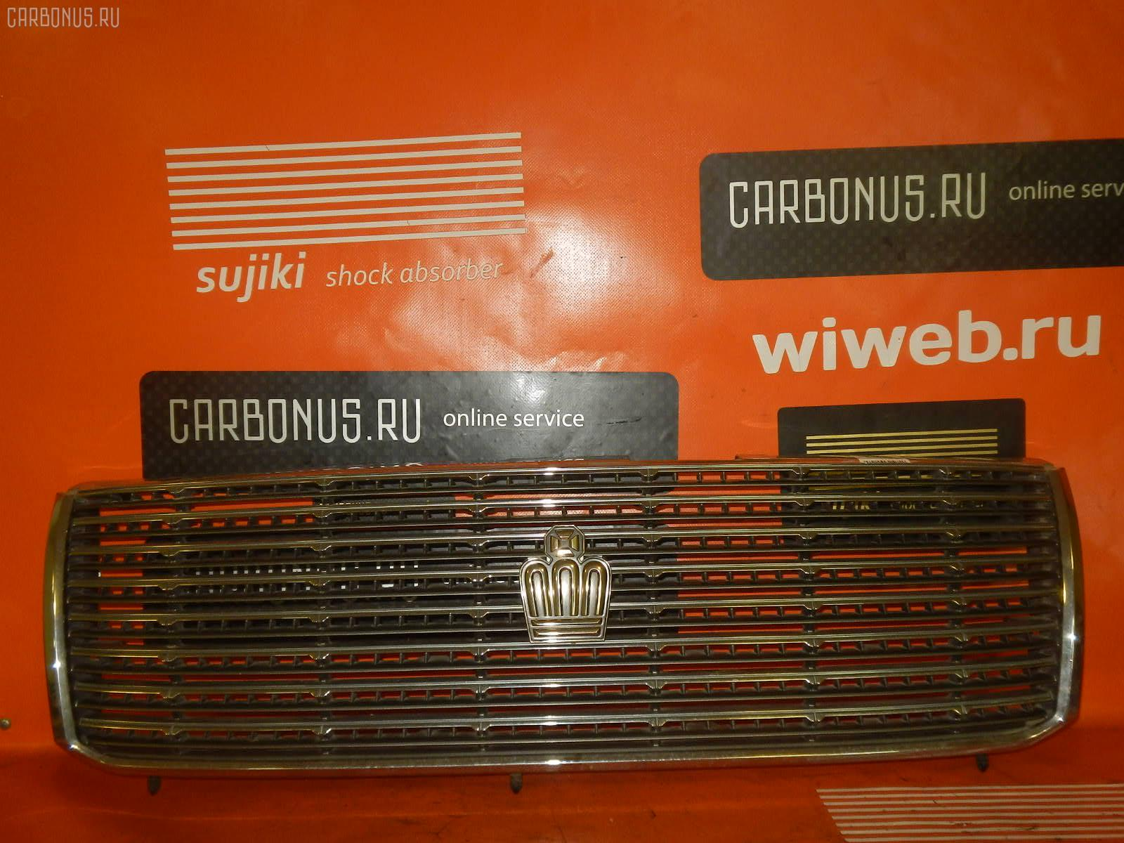 Решетка радиатора TOYOTA CROWN GS151. Фото 8