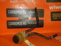 Бачок гидроусилителя TOYOTA CROWN GS151 1G-FE Фото 1