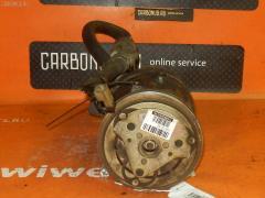 Компрессор кондиционера Nissan Laurel HC33 RB20E Фото 3