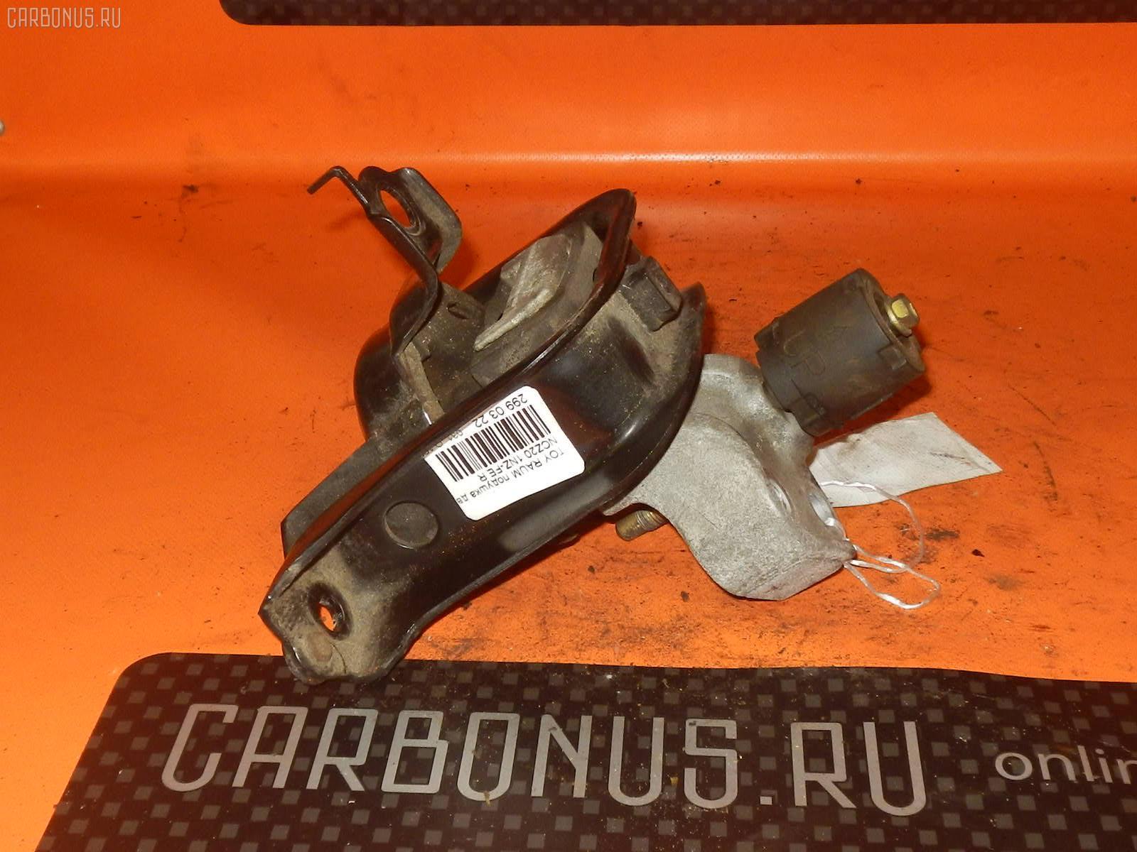 Подушка двигателя TOYOTA RAUM NCZ20 1NZ-FE. Фото 2