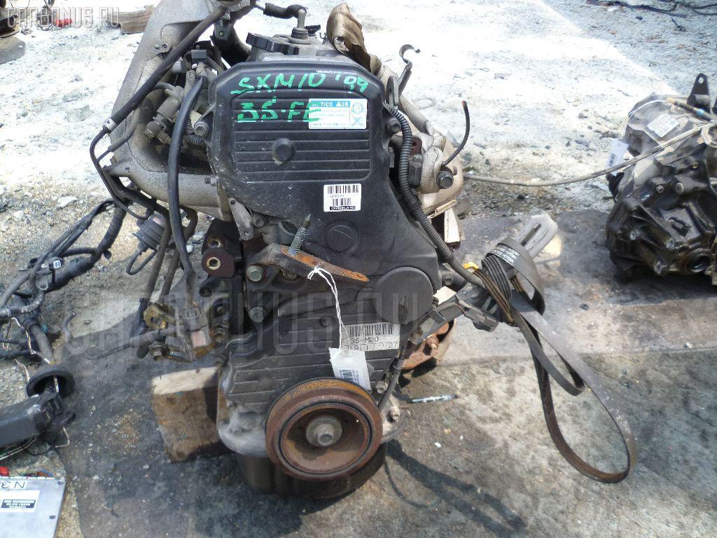 Двигатель TOYOTA IPSUM SXM10G 3S-FE. Фото 5
