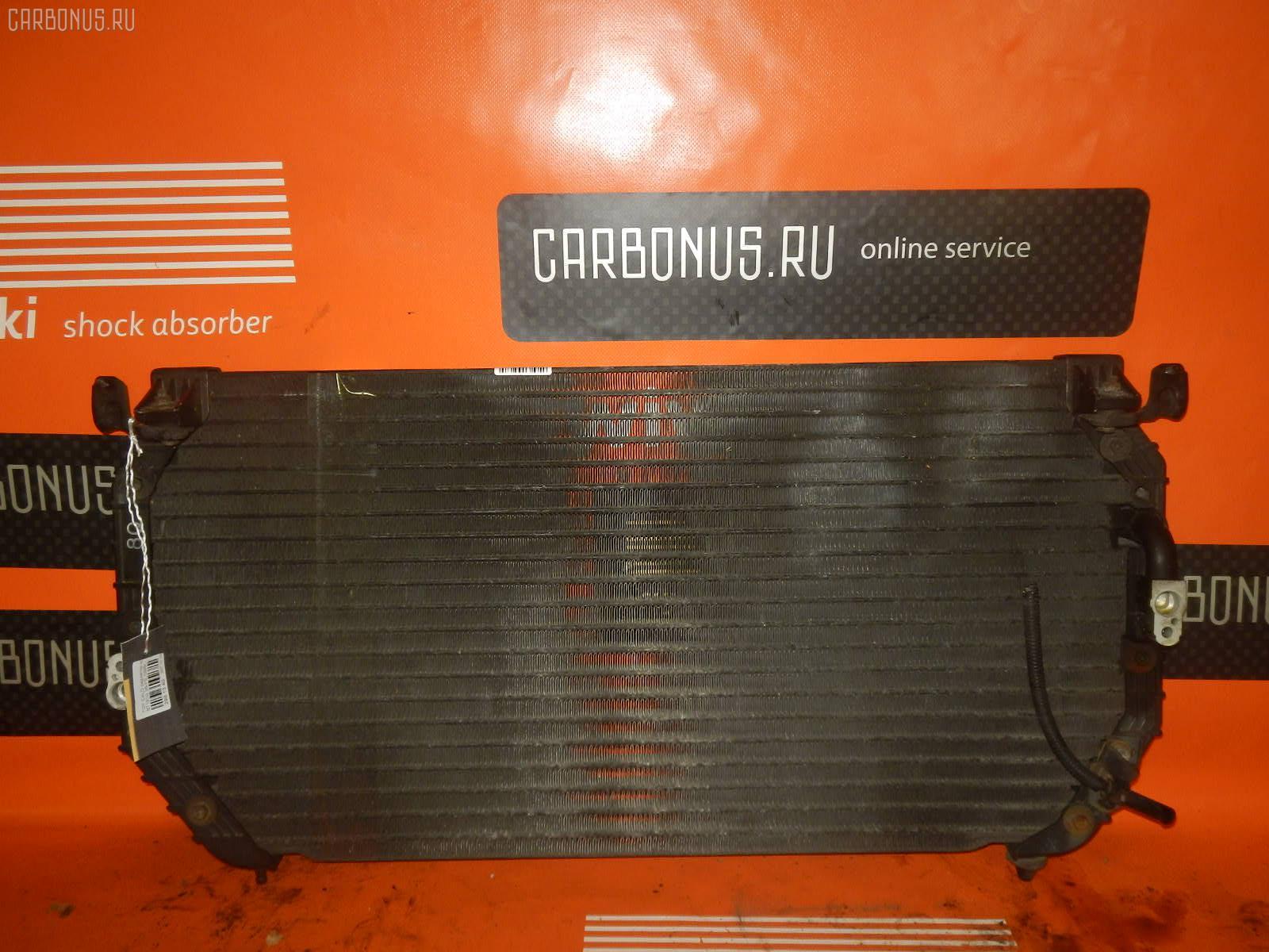 Радиатор кондиционера TOYOTA CALDINA ST191G 3S-FE. Фото 6