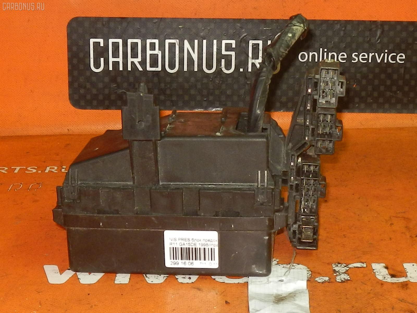 Блок предохранителей NISSAN PRESEA R11 GA15DE Фото 3