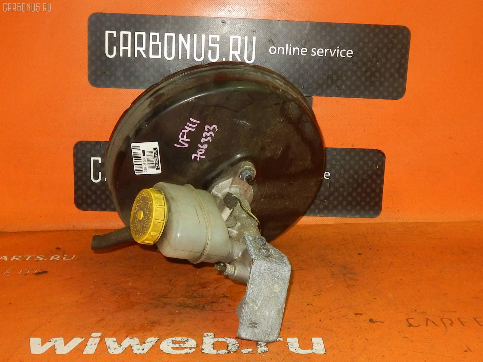 Главный тормозной цилиндр NISSAN AD VAN VFY11 QG15DE. Фото 9