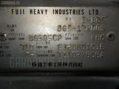 Стойка амортизатора SUBARU LEGACY WAGON BG5 EJ20-TT Фото 3
