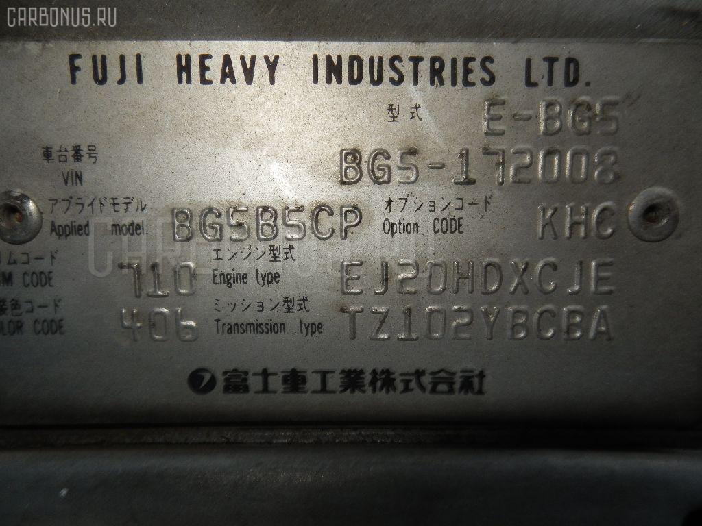 Подушка двигателя SUBARU LEGACY WAGON BG5 EJ20HDXCJE Фото 3