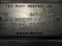 Тросик на коробку передач SUBARU LEGACY WAGON BG5 EJ20HDXCJE Фото 2