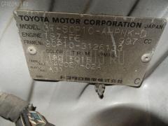 Насос гидроусилителя Toyota Vitz SCP10 1SZ-FE Фото 8