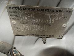 Консоль спидометра Toyota Vitz SCP10 Фото 7
