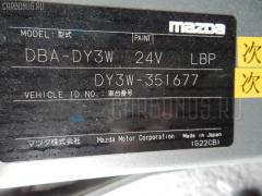 Зеркало двери боковой Mazda Demio DY3W Фото 8