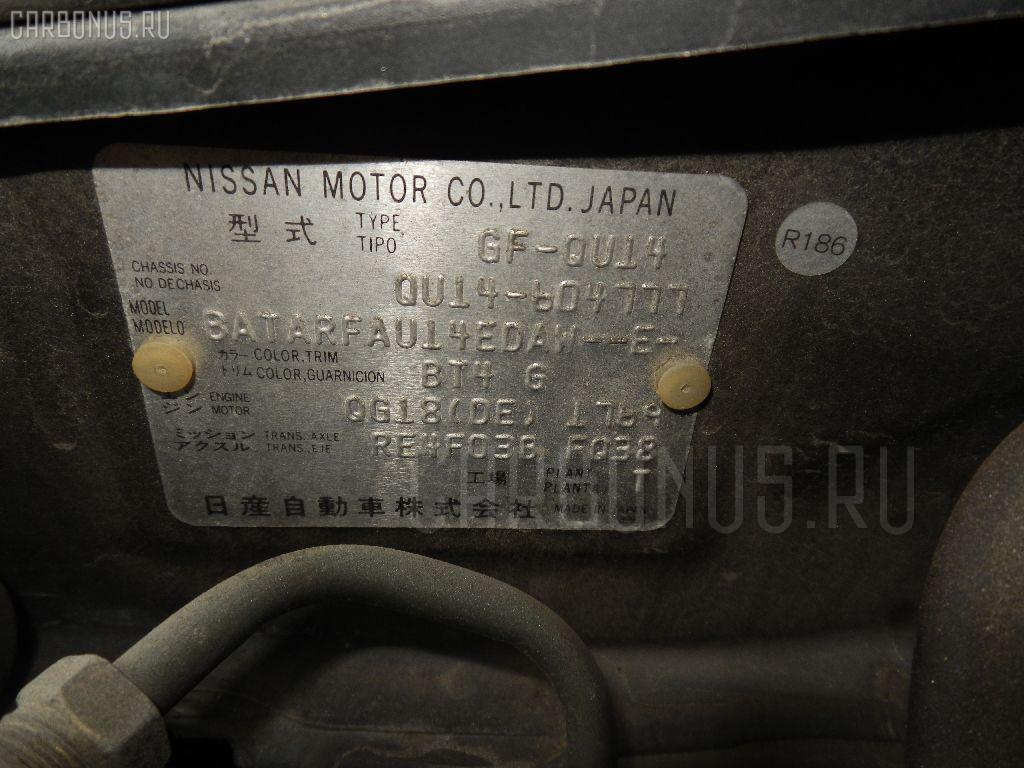 Подушка двигателя NISSAN BLUEBIRD QU14 QG18DE Фото 6