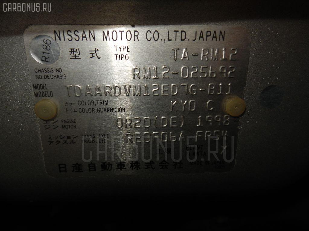 Бачок гидроусилителя NISSAN LIBERTY RM12 QR20DE Фото 7