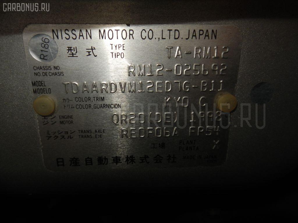 Патрубок радиатора ДВС NISSAN LIBERTY RM12 QR20DE Фото 6