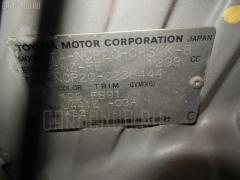 Патрубок воздушн.фильтра Toyota Funcargo NCP20 2NZ-FE Фото 6