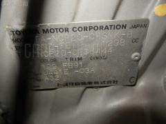 Болт крепежный амортизационной стойки Toyota Funcargo NCP20 2NZ-FE Фото 5
