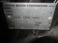 Решетка под лобовое стекло Toyota Bb NCP31 Фото 6