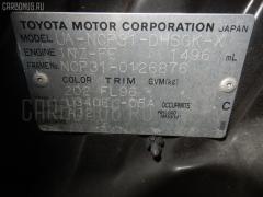 Болт крепежный амортизационной стойки Toyota Bb NCP31 1NZ-FE Фото 7