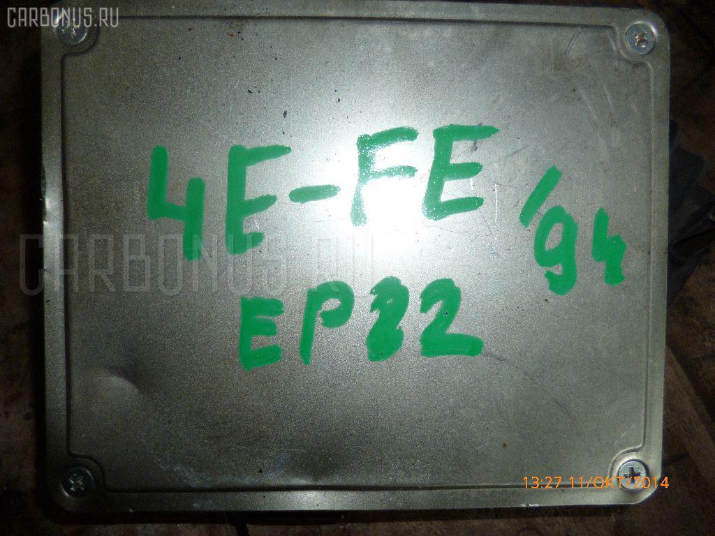 КПП механическая TOYOTA STARLET EP82 4E-FE. Фото 1