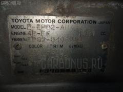 Обшивка багажника TOYOTA STARLET EP82 Фото 6