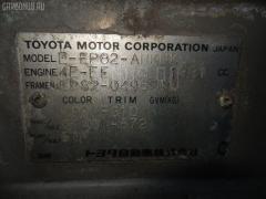 Лямбда-зонд Toyota Starlet EP82 4E-FE Фото 7