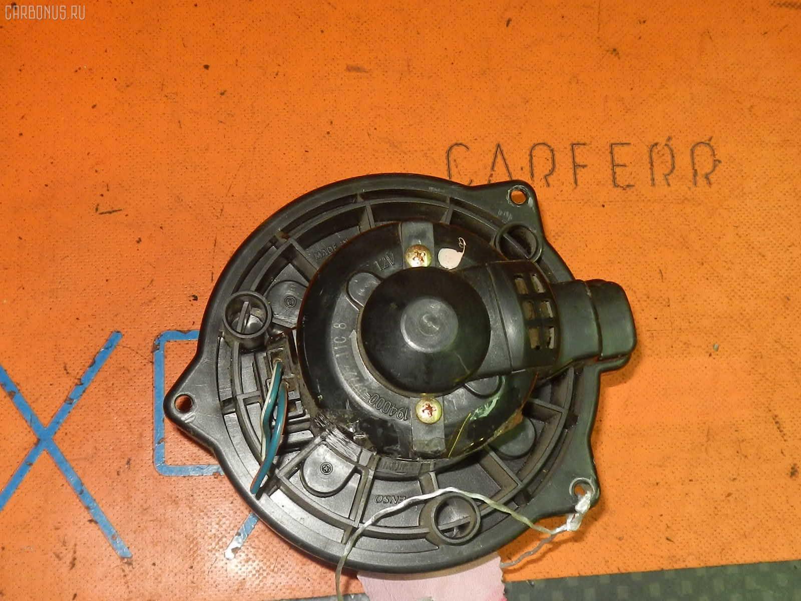 Мотор печки TOYOTA DUET M100A. Фото 5