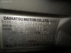 Тросик на коробку передач TOYOTA DUET M100A EJ-VE Фото 5