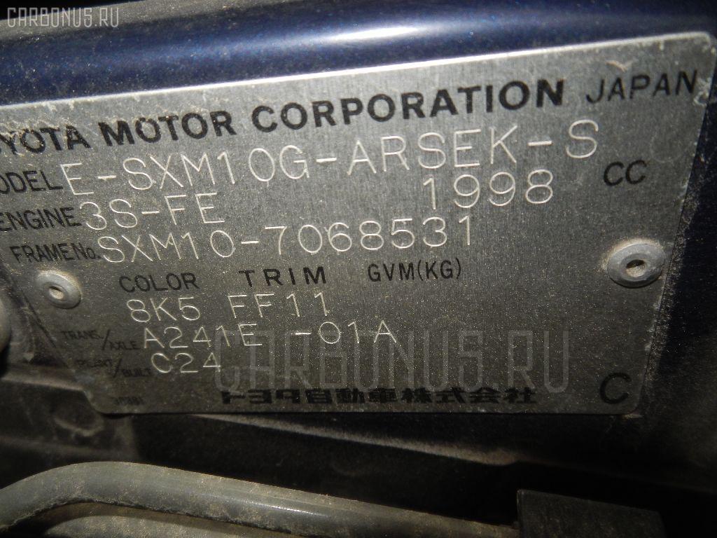 Air bag TOYOTA IPSUM SXM10G Фото 7