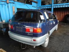 Болт крепежный амортизационной стойки Toyota Ipsum SXM10G 3S-FE Фото 3