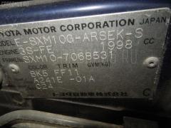 Болт крепежный амортизационной стойки Toyota Ipsum SXM10G 3S-FE Фото 6