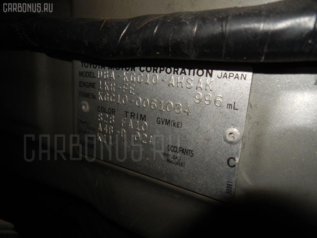 Стартер TOYOTA PASSO KGC10 1KR-FE Фото 8