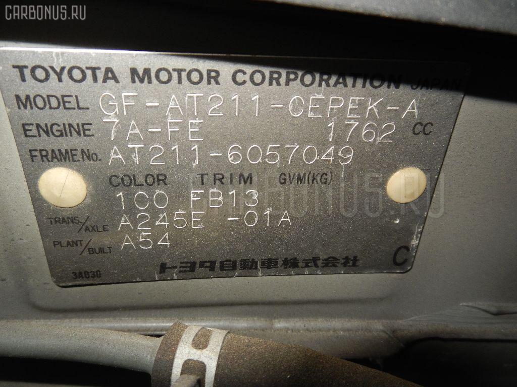 Крепление бампера TOYOTA CARINA AT211 Фото 5