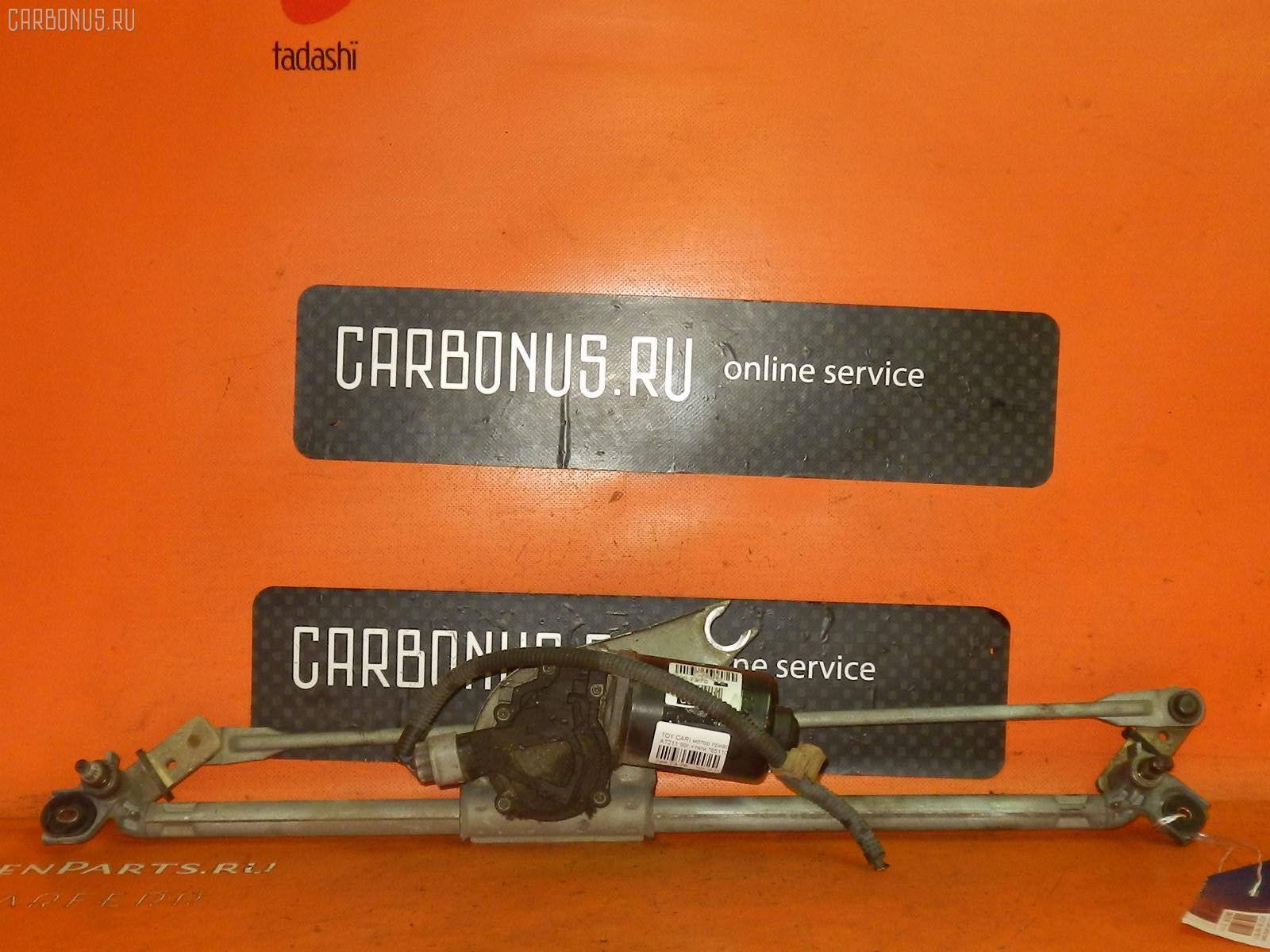 Мотор привода дворников TOYOTA CARINA AT211. Фото 1