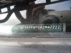 Шторка багажника Ford Focus WF0FYD Фото 5