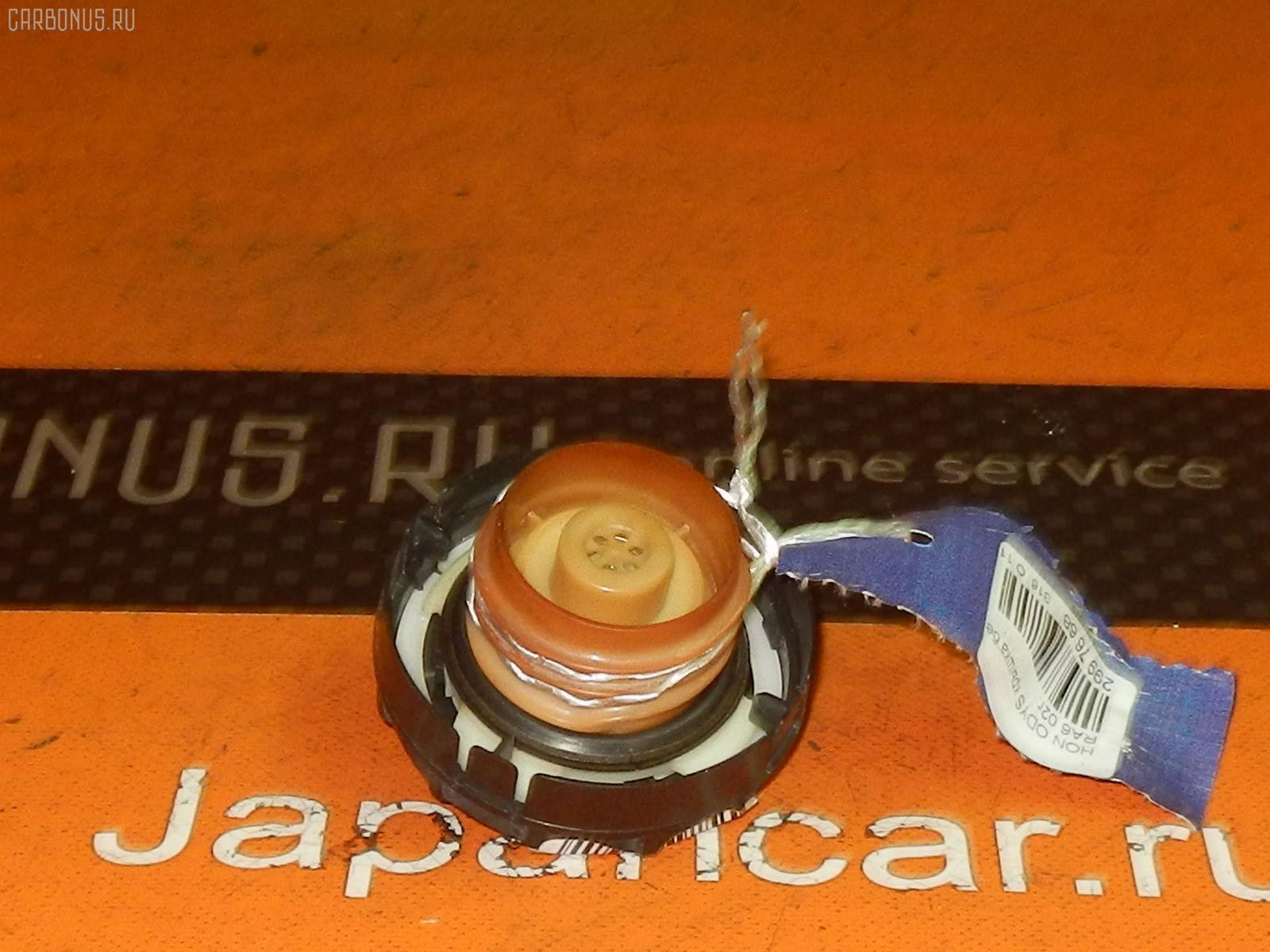 Крышка топливного бака HONDA ODYSSEY RA8. Фото 3