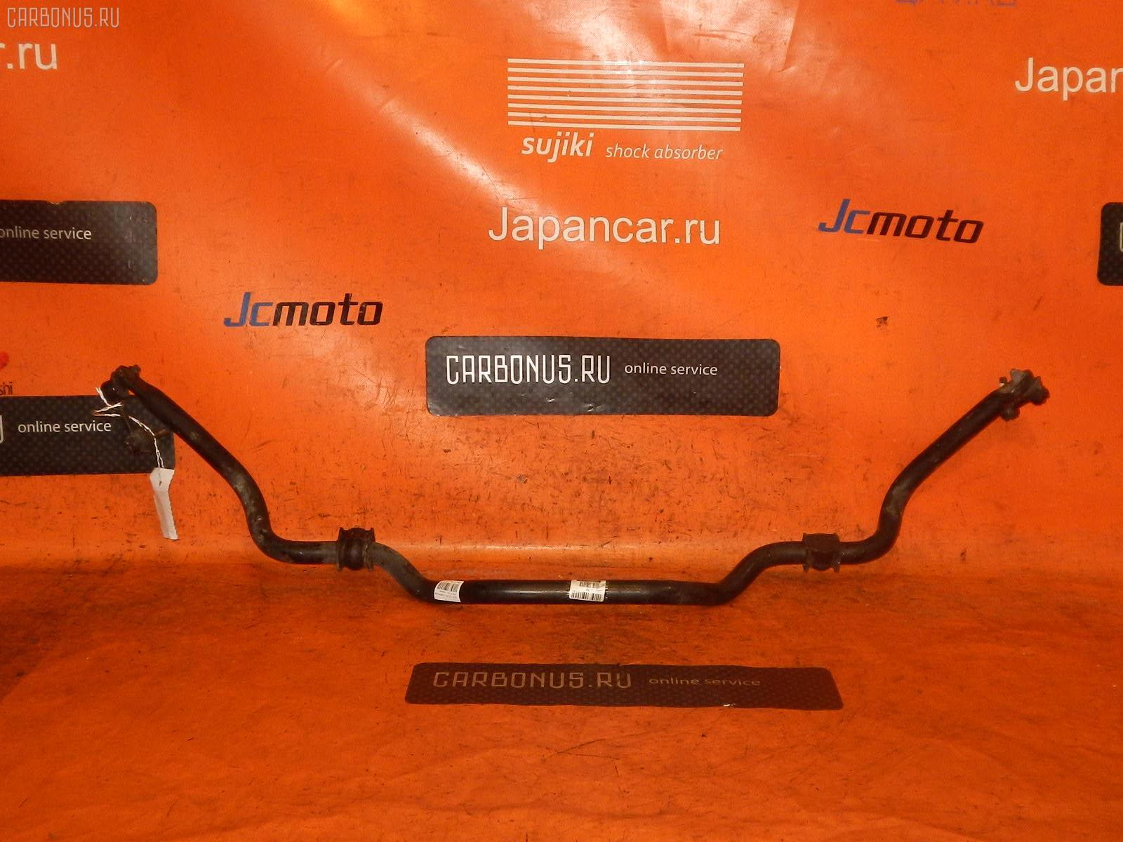 Стабилизатор HONDA ODYSSEY RA6. Фото 2