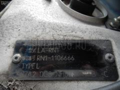 Патрубок радиатора ДВС HONDA STREAM RN1 D17A Фото 6