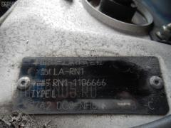 Болт крепежный амортизационной стойки Honda Stream RN1 D17A Фото 7