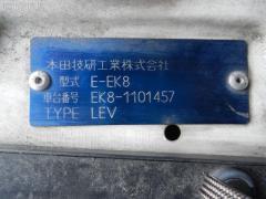 Обшивка багажника HONDA CIVIC EK8 Фото 8