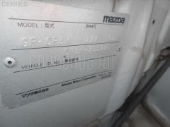 Тросик топливного бака Mazda Premacy CP8W Фото 6