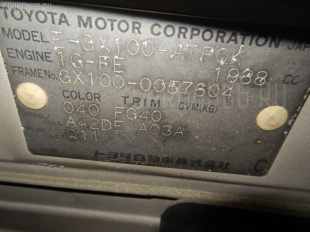 Стекло TOYOTA MARK II GX100 Фото 7